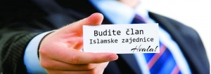 Saopštenje Medžlisa IZ Bihać: Obavijest o visini članarine za 2019. godinu
