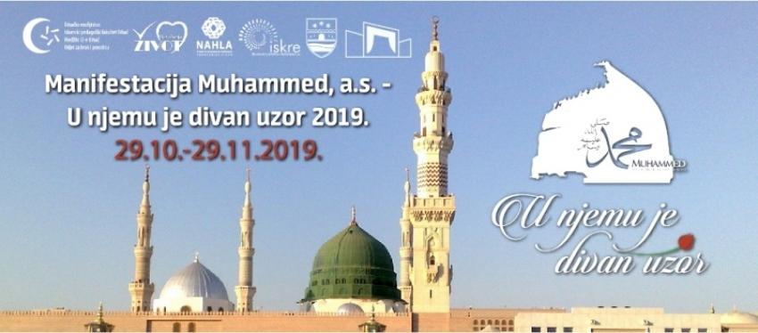 """Počinje manifestacija """"Muhammed, a.s. – U njemu je divan uzor"""""""